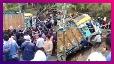 Nagaland People Pull Truck From Gorge: খাদ থেকে লরিটিকে টেনে তুললেন গ্রামবাসীরা, ভাইরাল ভিডিও