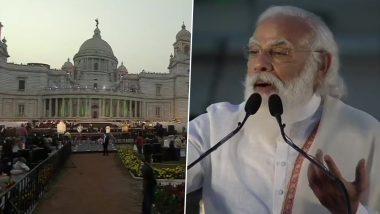 Subhash Chandra Bose Jayanti 2021: আত্মনির্ভর ভারত অভিযানে বাংলাকে নেতৃত্ব দিতে হবে: প্রধানমন্ত্রী নরেন্দ্র মোদি