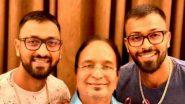 Hardik Pandya's Father Passes Away: শনিবার সকালে শেষ নিশ্বাস ত্যাগ করলেন হার্দিক পান্ডিয়ার বাবা