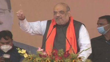 Amit Shah At Namkhana: বিজেপি ক্ষমতায় এলে রাজ্যে হবে সপ্তম পে কমিশন, ঘোষণা অমিত শাহের