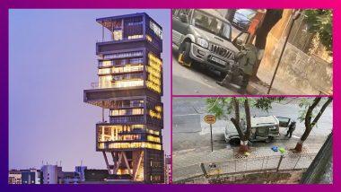 Bomb Scare Near Mukesh Ambani's Residence: আম্বানির বাড়ির সামনে বোমাতঙ্ক, উদ্ধার বিস্ফোরক বোঝাই গাড়ি