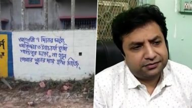 Arindam Bhattacharya Receives Death Threats: 'সাত দিনের মধ্যে শান্তিপুর ছাড়ো', বিধায়ক অরিন্দম ভট্টাচার্যকে খুনের হুমকি দিয়ে দেওয়াল লিখন!