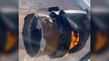 United Airlines Flight Suffers Engine Failure: মাঝ আকাশে বিমানের ইঞ্জিন, জরুরি অবতরণ মার্কিন বিমানের; দেখুন ভিডিও