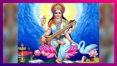 Saraswati Puja 2021 Date & Timing: সরস্বতী পুজোর সময়, নির্ঘণ্ট এবং তাৎপর্য, জানুন বিস্তারিতভাবে