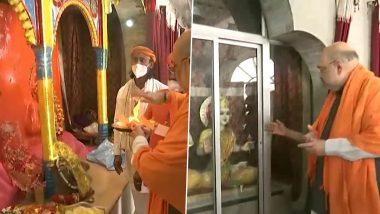 Amit Shah In Bengal LIVE Updates: ক্ষমতায় এলে রাজ্যে সপ্তম বেতন কমিশনের সুবিধা পাবেন কর্মীরা, নামখানায় অমিত শাহ
