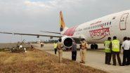 Air India Express Flight: দেশে সর্বপ্রথম সমস্ত ভ্যাকসিনেটেড ক্রু সদস্যদের নিয়ে আন্তর্জাতিক বিমান ওড়ালো এয়ার ইন্ডিয়া