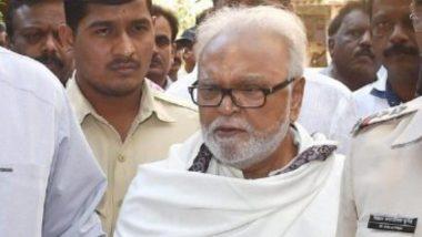 COVID-19 Infected Chhagan Bhujbal: বাড়ছে সংক্রমণ, মুম্বইয়ে করোনা আক্রান্ত মন্ত্রী ছগন ভূজবল