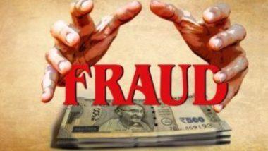 Agra Bank Fraud: যোগীর রাজ্যে ভুয়ো অ্যাকাউন্টের দৌলতে ১০টি ব্যাংককে প্রতারণা, ধৃত যুবক