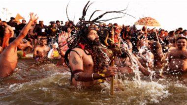 Kumbh Mela 2021: করোনাকালে ৩০ দিনে সীমাবদ্ধ কুম্ভমেলা, কোথায় কবে থেকে? দেখে নিন এক ঝলকে