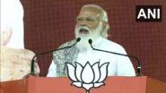 Narendra Modi: রাজ্যে হারিয়ে যাওয়া জুটশিল্পের প্রচার করে নারীশক্তির বার্তা নরেন্দ্র মোদির