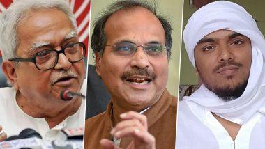 West Bengal Election 2021: আসন্ন নির্বাচনে বাম-কংগ্রেসের জোট সঙ্গী হচ্ছে পিরজাদা আব্বাস সিদ্দিকির ইন্ডিয়ান সেকুলার ফ্রন্ট