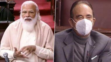 PM Narendra Modi Gets Emotional: গুলাম নবি আজাদের অবসর, রাজ্যসভায় কেঁদে ফেললেন নরেন্দ্র মোদি