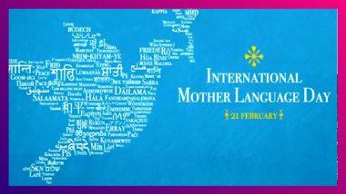 International Mother Language Day 2020: আজ আন্তর্জাতিক মাতৃভাষা দিবস, অমর ২১' র স্মরণে আপামর বাঙালি