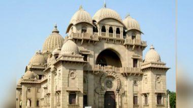 Belur Math Reopens Now: করোনা সতর্কতায় বুধবার থেকে খুলছে বেলুড় মঠ ও তারকেশ্বর মন্দির