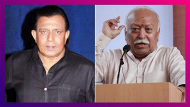 Mohan Bhagwat Meets Mithun Chakraborty: আরএসএসে যোগ দিচ্ছেন মিঠুন চক্রবর্তী!