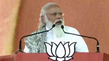 PM Narendra Modi: শিয়রে অসম বিধানসভা নির্বাচন, ১৫হাজার কোটি টাকা বরাদ্দ উত্তর-পূর্ব ভারতের জন্য
