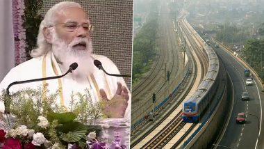 Noapara-Dakshineswar Metro Rail Inauguration: নোয়াপাড়া-দক্ষিণেশ্বর মেট্রো ও আরও ৩টি রেল প্রকল্পের উদ্বোধন করলেন প্রধানমন্ত্রী নরেন্দ্র মোদি