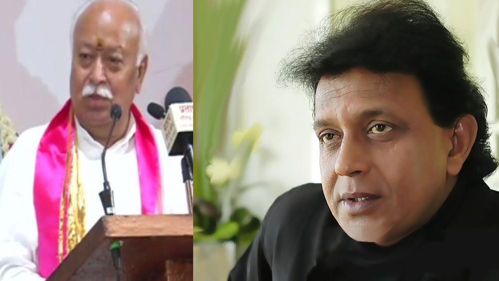 Mohan Bhagwat Meets Mithun Chakraborty: মঙ্গলবার সাতসকালে মিঠুন চক্রবর্তীর সাক্ষাৎপ্রার্থী আরএসএস প্রধান মোহন ভাগবত, তুঙ্গে জল্পনা