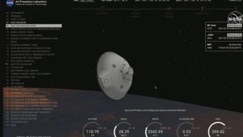 NASA's Perseverance Mars Rover Landing: মঙ্গলের মাটিতে নামছে নাসার রোভার পারসিভেব়্যান্স, দেখুন লাইভ স্ট্রিমিং ভিডিও