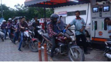 Petrol Diesel Price Hike: ফের বাড়ল পেট্রোপণ্যের মূল্য, শুক্রবার কলকাতায় ১ লিটার পেট্রোল  বিকোচ্ছে ৯১ টাকা ৪১ পয়সায়