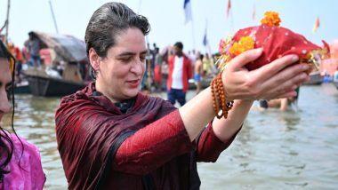 Priyanka Gandhi Vadra: শুরু নির্বাচনী প্রচার! গঙ্গা-সরস্বতী-যমুনার সঙ্গমস্থলে পুন্যস্নানে প্রিয়াঙ্কা গান্ধি বঢ়রা