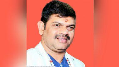 Rakesh Singh Arrested: মাদক পাচার কাণ্ডে গ্রেপ্তার বিজেপি নেতা রাকেশ সিং