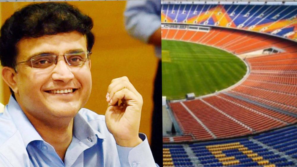 Sourav Ganguly On IND vs ENG 3rd Test: মোতেরায় ভারত-ইংল্যান্ড তৃতীয় টেস্ট সিরিজে থাকছেন না, টুইটে মন খারাপ সৌরভের