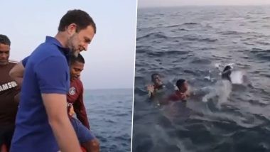 Rahul Gandhi Swims in Arabian Sea: কেরালার সমুদ্রে সাঁতার রাহুল গান্ধির, সঙ্গী মৎস্যজীবীরা; দেখুন ভিডিও