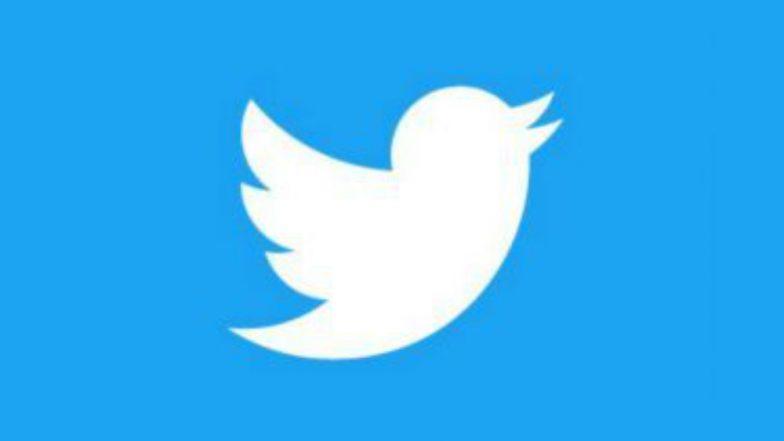 Twitter Services Down: বিশ্বজুড়ে স্তব্ধ টুইটার, সমস্যায় ব্যবহারকারীরা