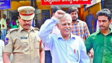 Varavara Rao Released: শারীরিক অসুস্থতার জের, ৬ মাসের জন্য শর্ত সাপেক্ষে মুক্ত কবি ভারাভারা রাও