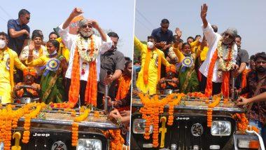 West Bengal Assembly Elections 2021: বাঁকুড়ার শালতোড়া বিধানসভা কেন্দ্রের প্রচারে মিঠুন চক্রবর্তী