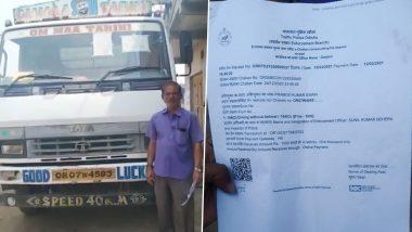 Odisha: হেলমেট না পরায় হাজার টাকা জরিমানা ট্রাক চালকের !