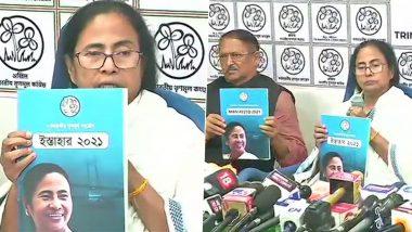 TMC Manifesto Highlights: প্রকাশ হল তৃণমূল কংগ্রেসের ইশতেহার, দেখুন কী কী প্রতিশ্রুতি দিলেন মমতা বন্দ্যোপাধ্যায়