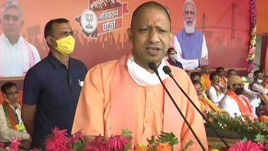 Uttar Pradesh Cabinet Expansion: আজ সন্ধ্যায় যোগী আদিত্যনাথের মন্ত্রিসভার সম্প্রসারণ, কারা ঠাঁই পাবেন তা
