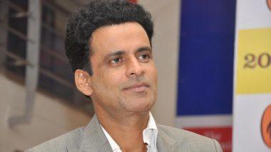 Manoj Bajpayee COVID-19 Positive: করোনায় আক্রান্ত বলিউড অভিনেতা মনোজ বাজপেয়ী, স্থগিত শ্যুটিং