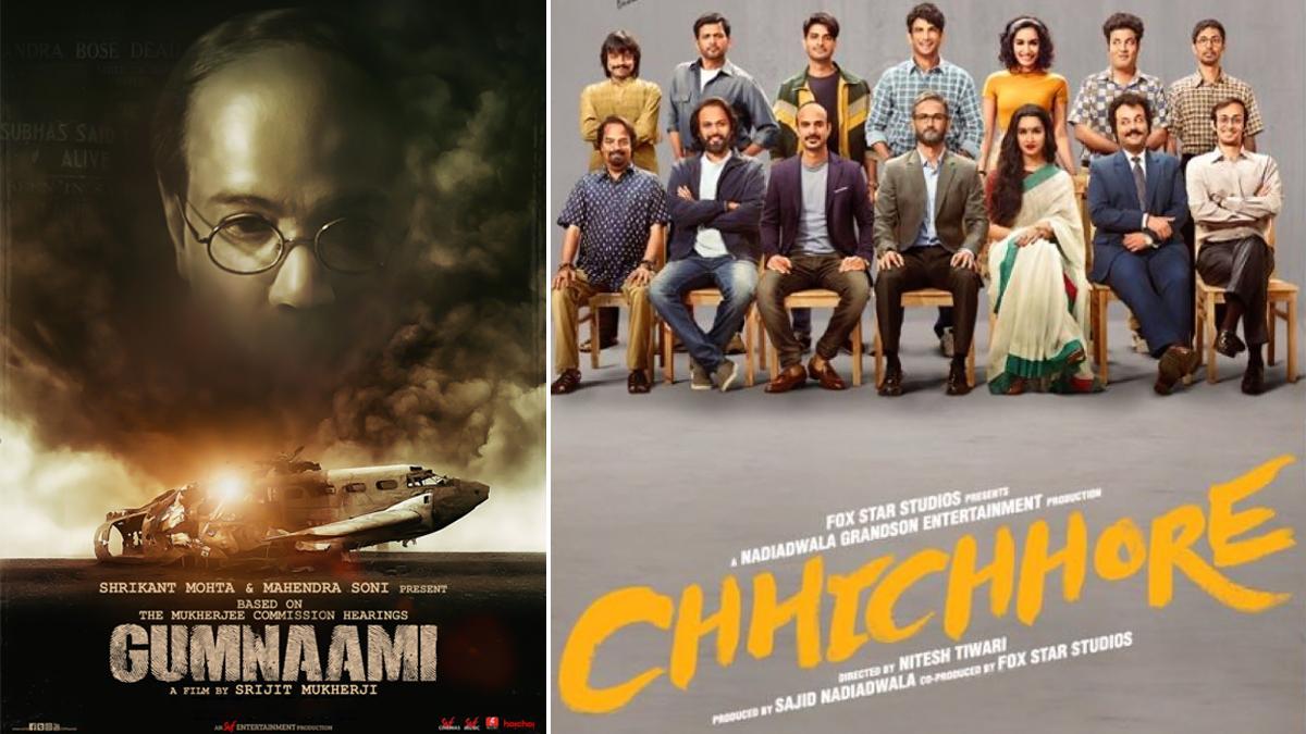 67th National Film Awards: 'গুমনামী' ছবির জন্য জাতীয় পুরস্কার পেলেন সৃজিত মুখার্জি; হিন্দিতে সেরা ছবি 'ছিঁছোরে'