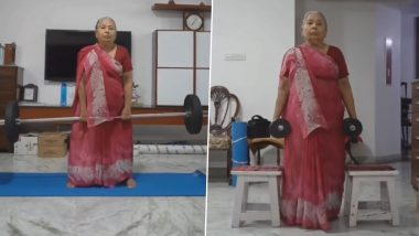Chennai: বয়সের বাধা দূরে সরিয়ে শাড়িতেই জমিয়ে জিম করছেন বছর ৮৩-র বৃদ্ধা (দেখুন ভিডিও)