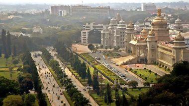 Bengaluru: পুনেকে হারিয়ে দেশের সেরা শহর বেঙ্গালুরু