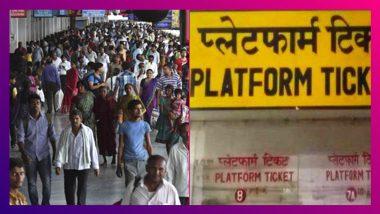 Platform Ticket Price Hike | Indian Railway: প্ল্যাটফর্ম টিকিট এখন আকাশছোঁয়া, দাম বাড়ল ৩ গুণ