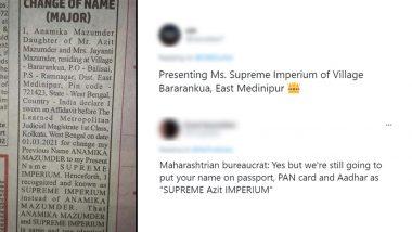 West Bengal: নাম বদলে 'সুপ্রিম ইম্পেরিয়াম'! এ কী করলেন অনামিকা? বিভ্রান্ত নেটিজেনরা