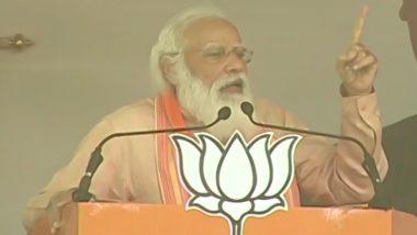 West Bengal Assembly Election 2021: আজ বাঁকুড়ায় জনসভা করবেন প্রধানমন্ত্রী নরেন্দ্র মোদি, পূর্ব মেদিনীপুরে তিনটি জনসভা মুখ্যমন্ত্রীর