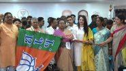 BJP Jogdan Mela: বিজেপিতেই গেলেন সোনালি গুহ, দীপেন্দু বিশ্বাস, রবীন্দ্রনাথ ভট্টাচার্য-সহ একঝাঁক নেতামন্ত্রীরা, রয়েছেন অভিনেত্রী তনুশ্রীও