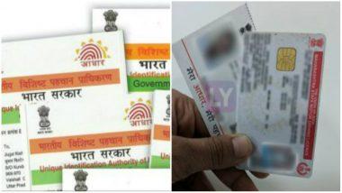 Driving license Through Aadhaar Authentication: যেতে হবে না আরটিও অফিস, এবার ঘরে বসেই পান ড্রাইভিং লাইসেন্স