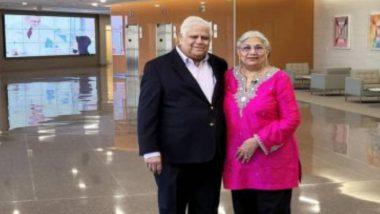Indian-American Couple: বিহার ঝাড়খণ্ডের দুঃস্থদের জন্য ১ কোটির অনুদান ভারতীয় বংশোদ্ভূত মার্কিন দম্পতির