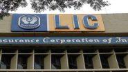 LIC: এলআইসির কর্মীদের জন্য সুখবর! বাড়ছে ১৬% বেতন হার; সাপ্তাহিক ছুটি ২ দিন