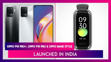 Oppo F19 Pro Series India Launch: Oppo F19 Pro+, Oppo F19 Pro এবং Oppo Band Style লঞ্চ দেশে