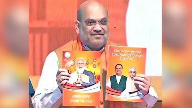 BJP Manifesto 2021: 'রাজ্যের সমস্ত বিদ্যালয়ে বাংলা ভাষা বাধ্যতামূলক করা হবে'; আর কী কী রয়েছে বিজেপির ইস্তেহারপত্রে?