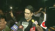 West Bengal Assembly Elections 2021: বিজেপি যদি পশ্চিমবঙ্গে ১০০ আসনের গণ্ডী ছাড়ায় আমি ইস্তফা দেবো, পুনরায় সরব প্রশান্ত কিশোর