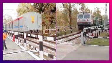 Jan Shatabdi Express Runs Reverse On Track: রেলট্র্যাক দিয়ে পিছিয়ে যাচ্ছে ট্রেন, আতঙ্কে কাঁটা যাত্রীরা