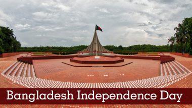 Independence Day of Bangladesh 2021: আজ বাংলদেশের মহান স্বাধীনতা দিবস; জেনে নিন এই দিনের তাৎপর্য